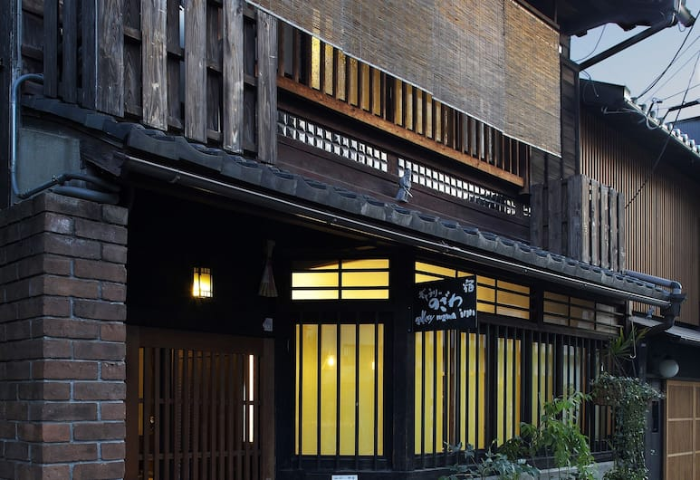 諾札瓦藝廊酒店, Kyoto