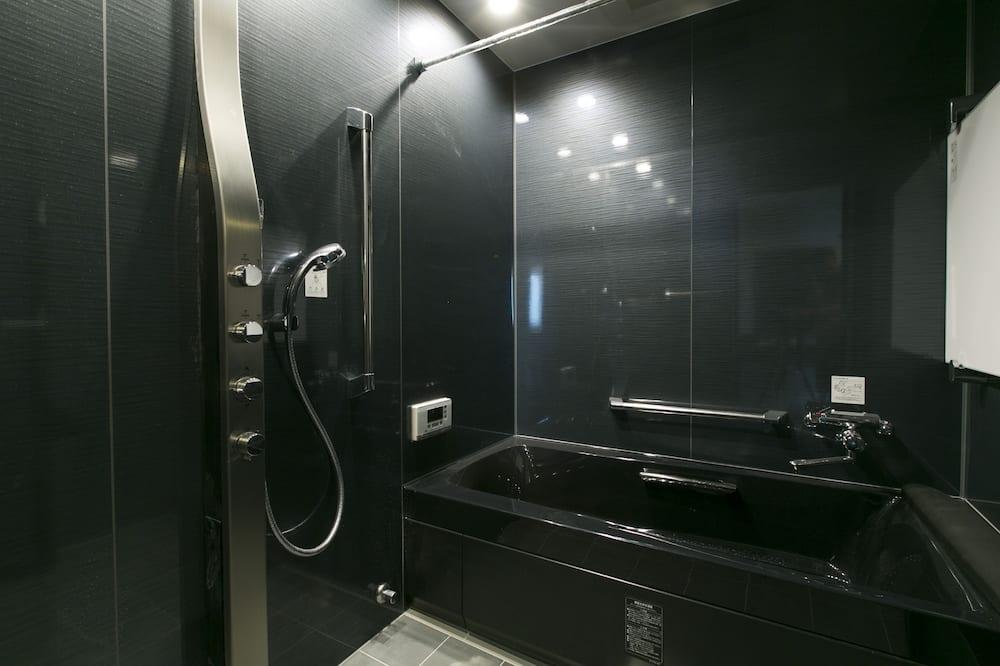 スイートルーム 禁煙 - バスルーム