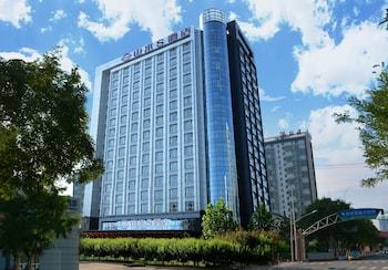베이징의 산수이 S 호텔 말리안다오 사진