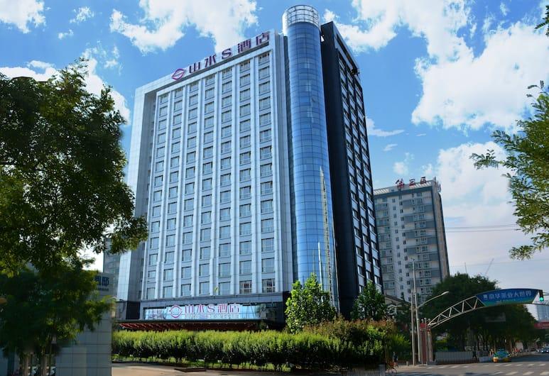山水 S 酒店 (馬連道店), 北京市