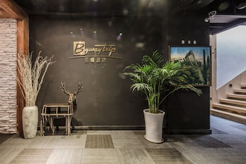 Picture of Bywaytrip Hotel in Chengdu
