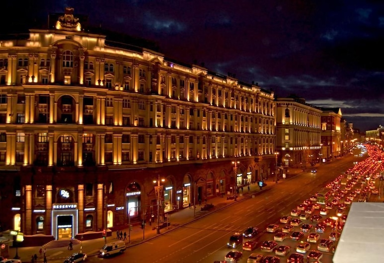Megapolis Tverskaya, Moscow