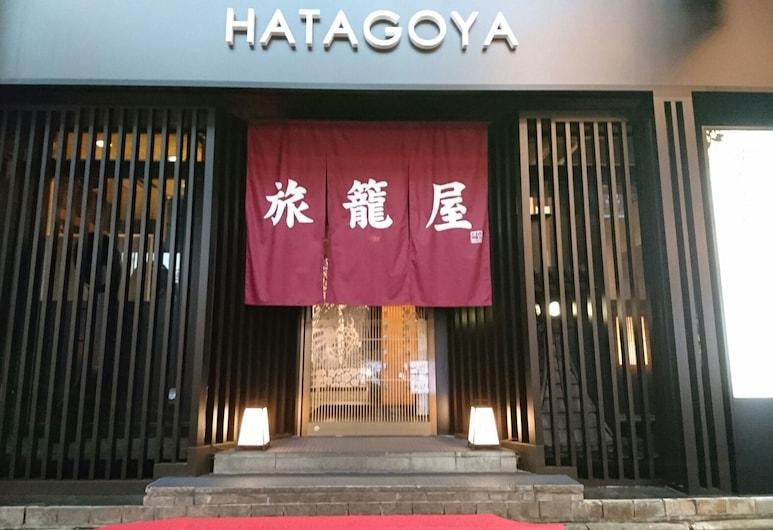 Capsule Hotel Hatagoya, Tokyo