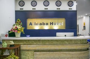 Picture of Alibaba Hotel in Da Nang