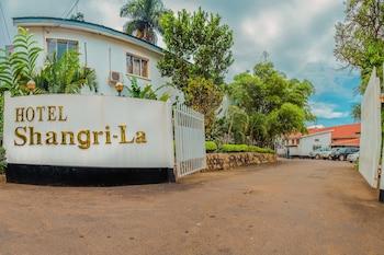 صورة شانجري لا هوتل أوجاندا في كامبالا