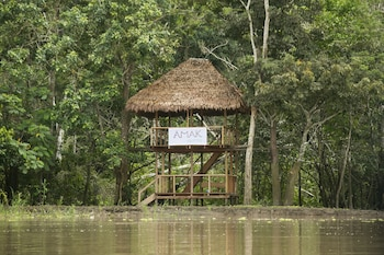 Picture of AMAK IQUITOS  - ECOLODGE in Iquitos