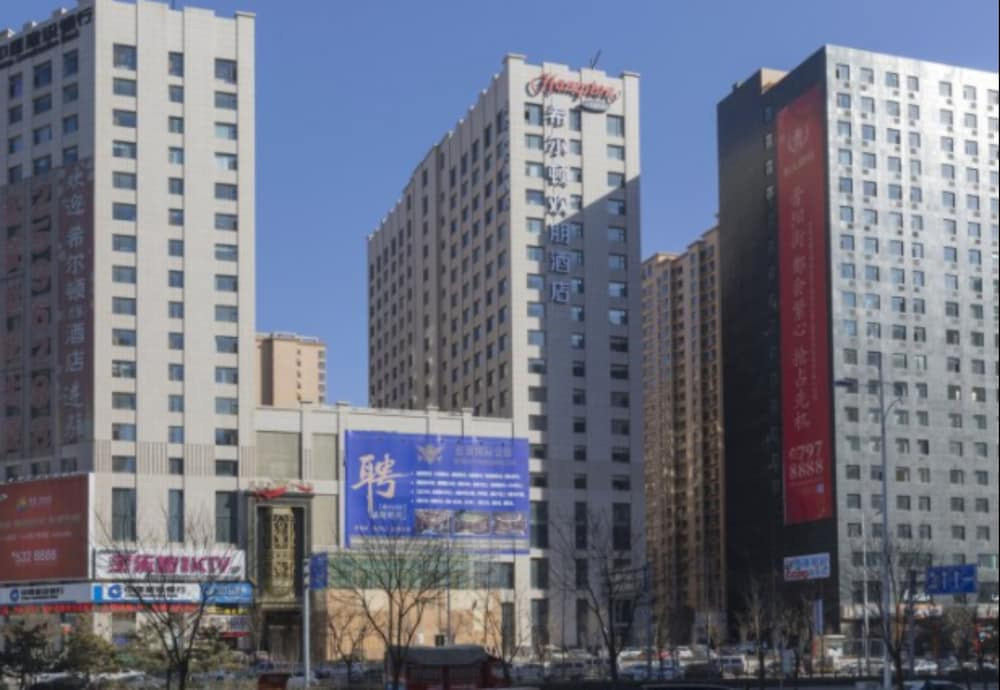Things to do in taiyuan