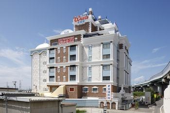 名古屋華爾滋知立酒店 - 只招待成人的圖片