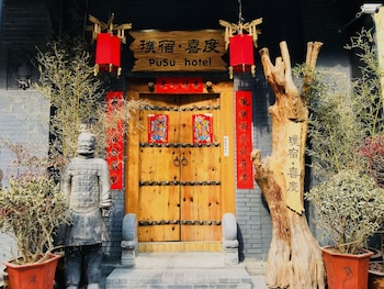 Picture of PuSu Jade Boutique Hotel in Xi'an