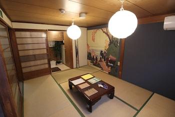Foto JQ Villa Kyoto Matsubara di Kyoto