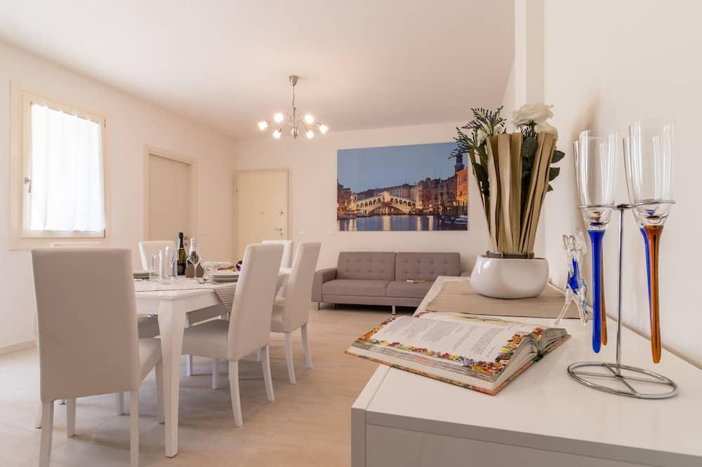 公寓, 2 間臥室 (Rialto) - 客廳