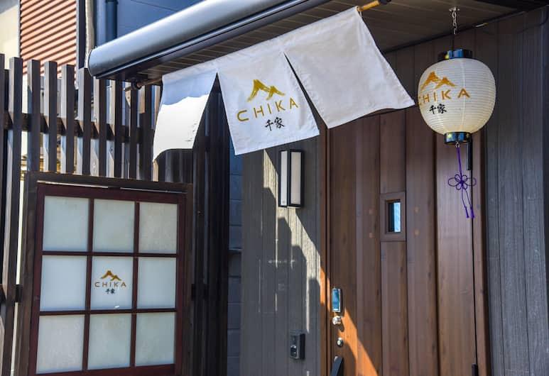 CHIKA KARO, Kyoto