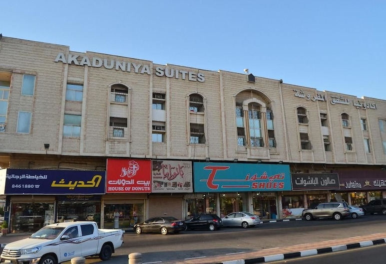 Akaduniya Furnished Apartments 2, Dammam