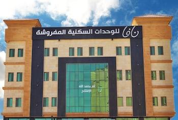 Fotografia hotela (Nafa Suite Apartment 2) v meste Dammam