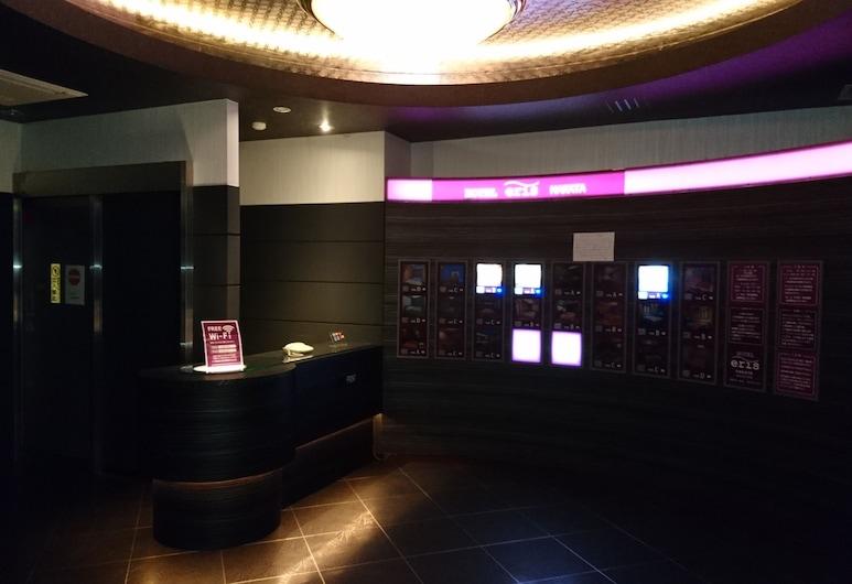 埃里斯博多飯店 - 僅供成人入住, 福岡, 櫃台