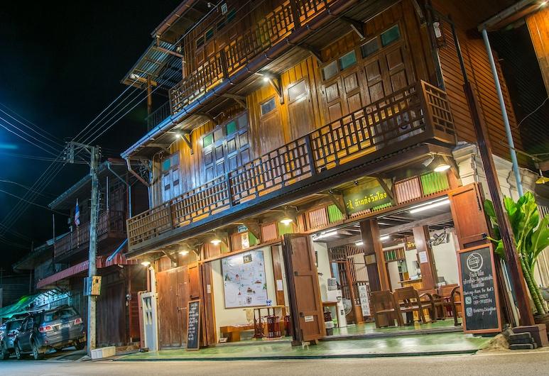 บ้านก๋ง ริมโขง, อ.เชียงคาน, ด้านหน้าของโรงแรม