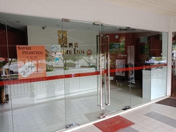 Picture of Home Inn 2 Taman Bukit Segar in Cheras
