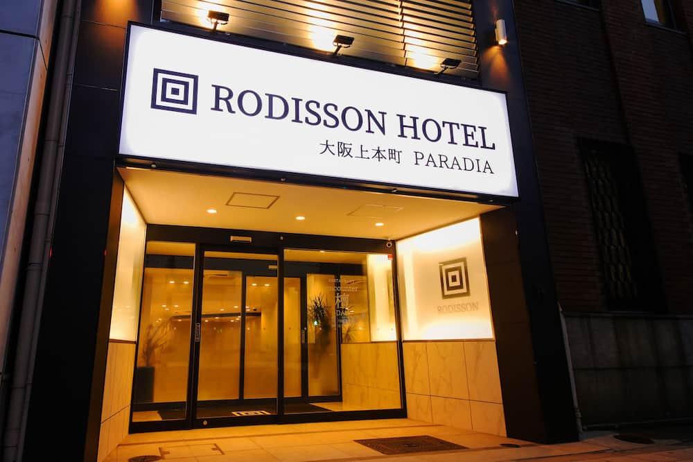 Rodisson Hotel Osaka-Uehonmachi Paradia