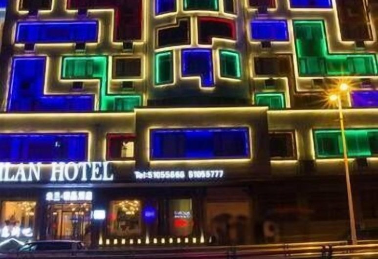 Milan Hotel, חרבין