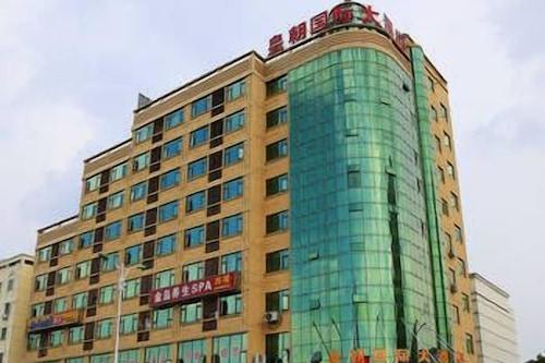 Huangchao
