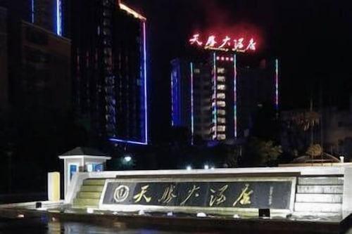 天勝酒店/