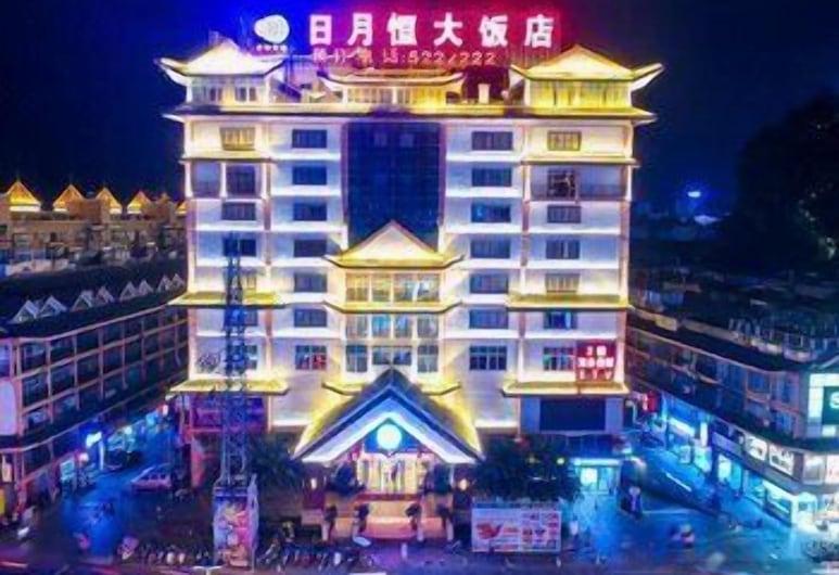 Vienna International Hotel, Hezhou