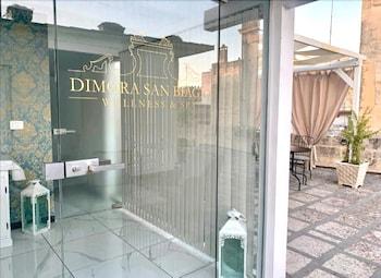Lecce — zdjęcie hotelu Dimora San Biagio Suites&Apartment