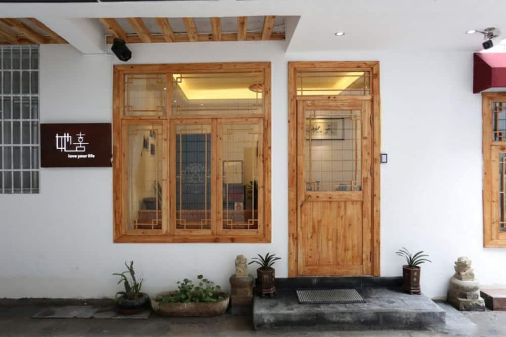 One House Inn Tianmen Mountian Branch