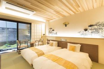 Picture of Hotel Ethnography Kikoku no Mori in Kyoto