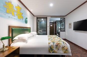 在天津的时光漫步怀旧主题酒店 (天津塘沽洋货市场极地海洋公园店)照片