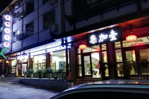 Qijiayi
