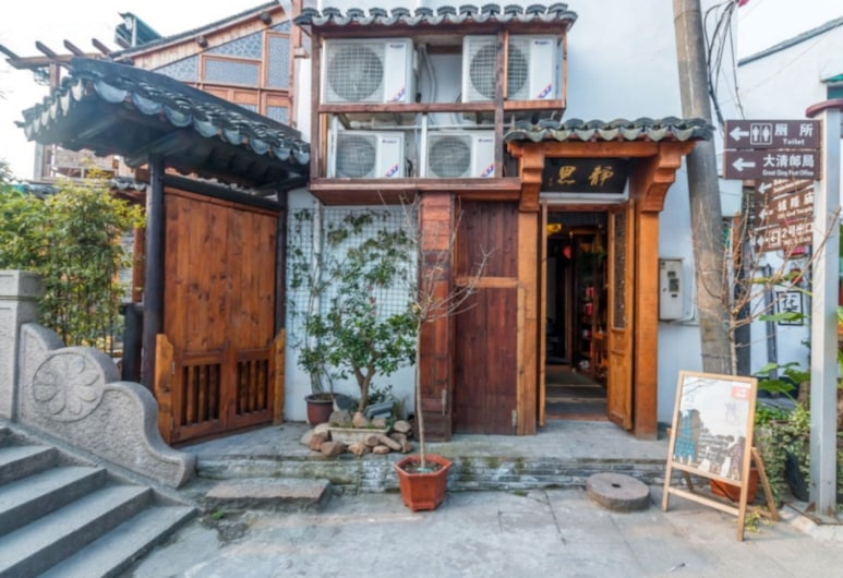 Zhujiajiao Teahouse Boutique Inn, Σαγκάη