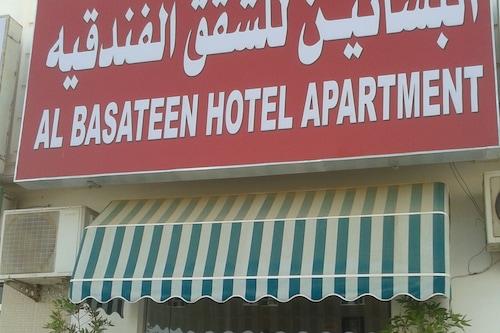 阿巴斯提公寓酒店/