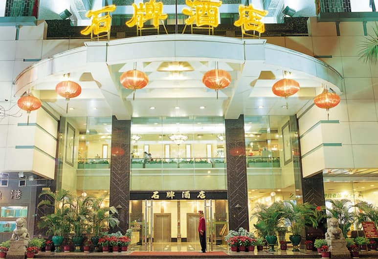 石牌酒店, 廣州市