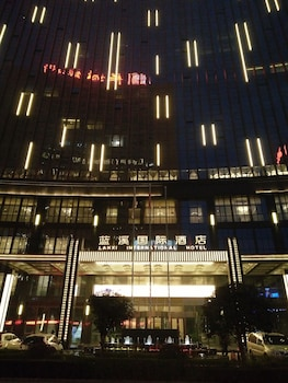 Picture of Lanxi International Hotel in Xi'an