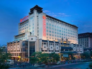 Enter your dates for our Xi'an last minute prices