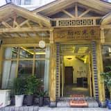 Home Of Heart Inn