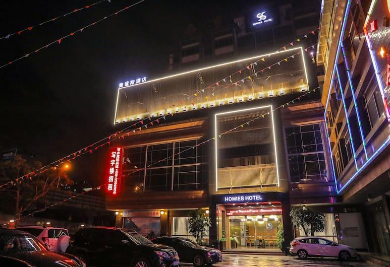 廣州轟謐斯酒店, 廣州市, 外觀