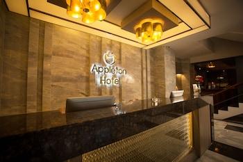 Picture of Appleton Hotel in Lapu-Lapu