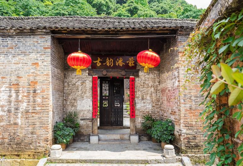 Memory of Pan's, Guilin