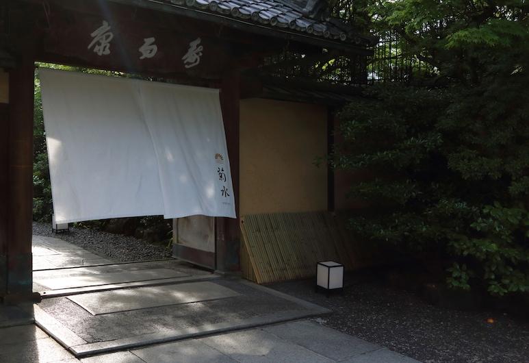 南禪寺桑多菊水飯店, Kyoto