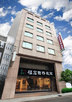 Picture of FUHUNG HOTEL in Hsinchu