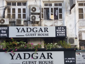 Picture of Yadgar Guest House in Mumbai