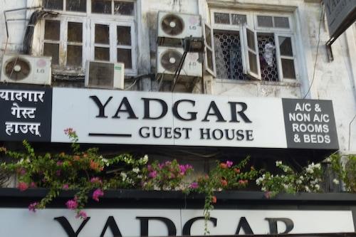 Yadgar