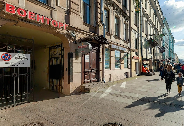 Апартаменты Комфорт на Грибоедова 12-15, Санкт-Петербург, Фасад объекта размещения