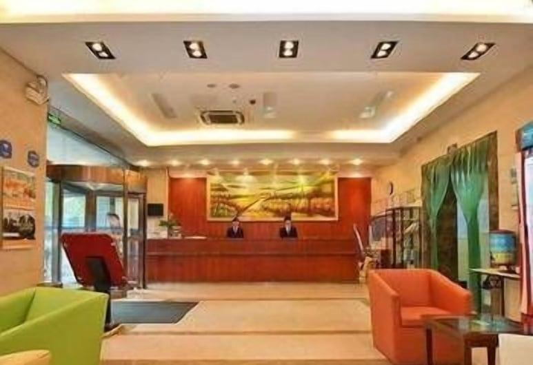 漢庭優佳南京中山東路總統府店, 南京市, 大廳