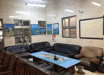 Picture of Fu Yuen Guesthouse in Magong