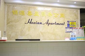 Foto van Guangzhou Xi Ying Apartment in Guangzhou (Kanton)