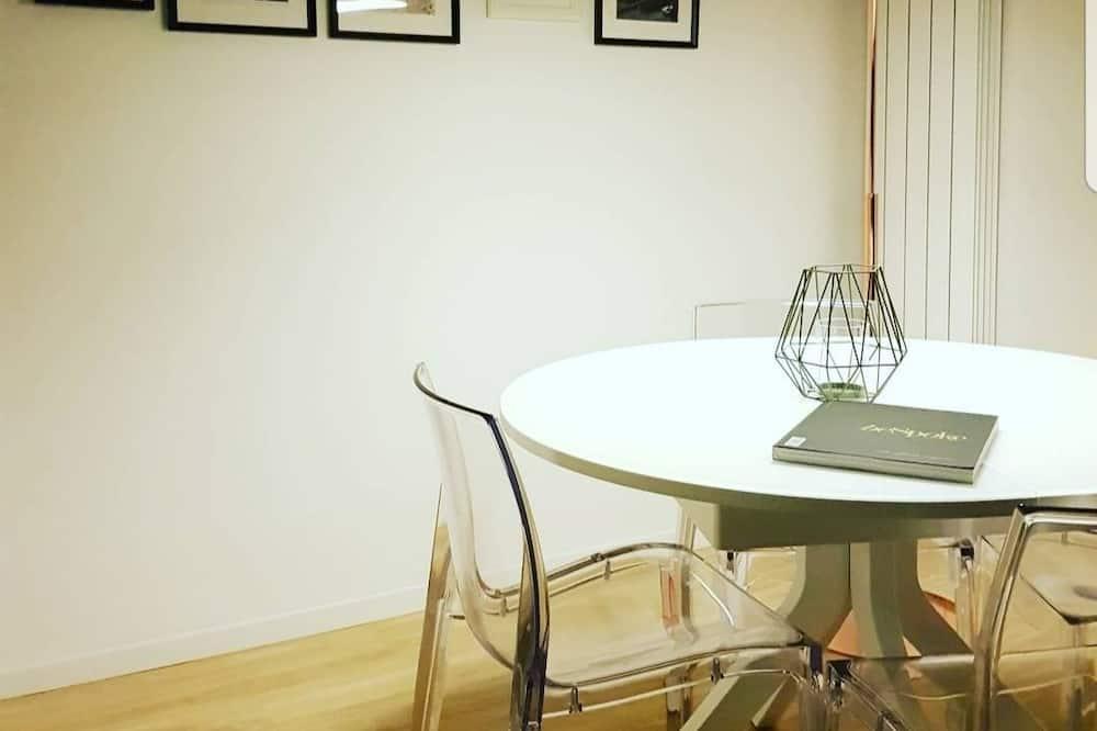 時尚公寓 - 客廳