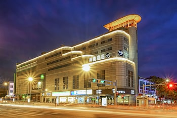 Picture of PACE HOTEL Suzhou Renmin Branch in Suzhou (Suzhou)